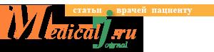Форум журнала Медикал