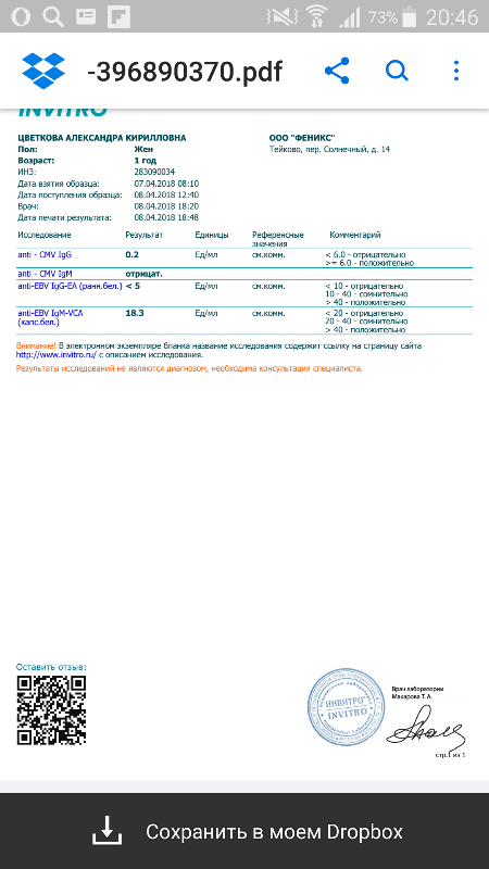 Screenshot_2018-04-08-20-46-13.png