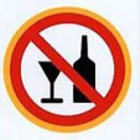 Нормы употребления алкоголя алкоголизм реабилитация наркозависимых отзывы