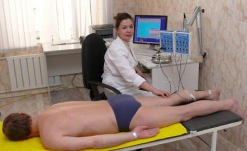 ЭНГ не ставит диагноз, а описывает изменения в работе нервно-мышечного аппарата