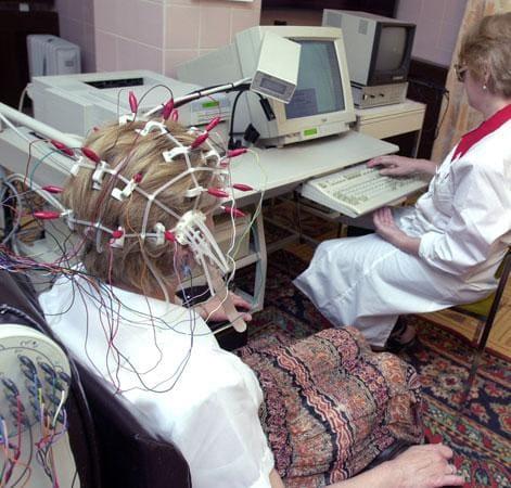 Эхоэнцефалография (ЭхоЭГ)